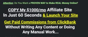 what is instant Commission site